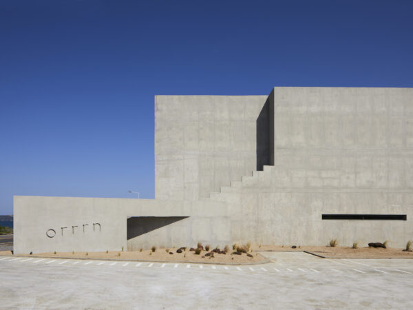 orrrn Cafe / ATMOROUND |  ArchDaily